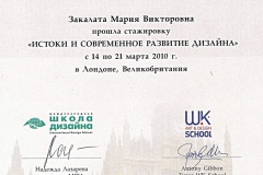 mzak_diplom_09