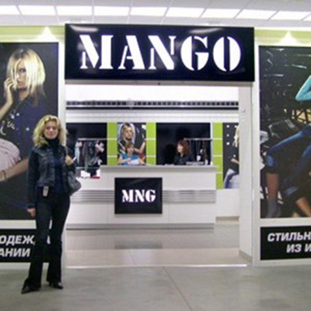 Дизайн магазина MANGO
