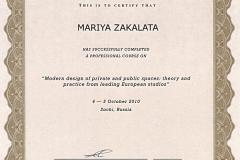 mzak_diplom_08