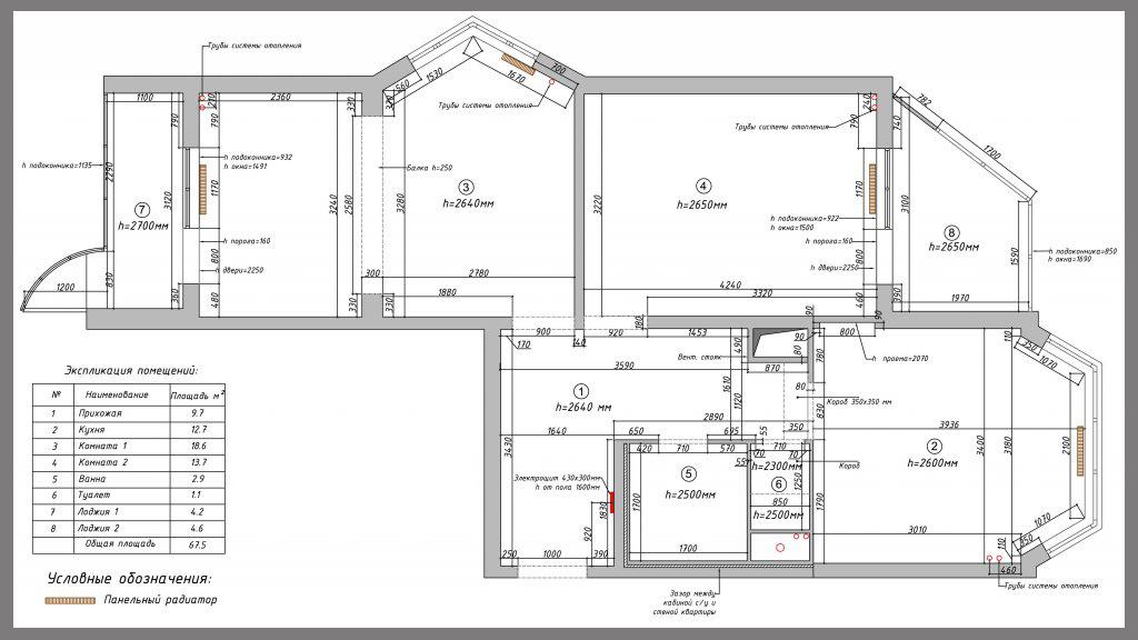 План П-44Т двух комнатная