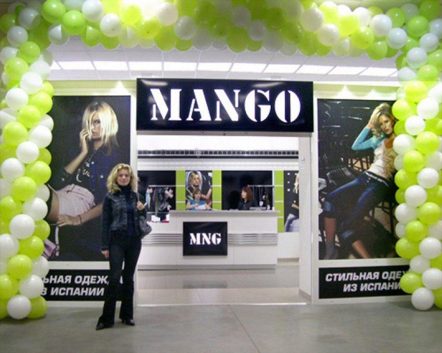 dizain-magazina-mango